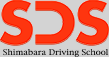 SDS Shimabara Driving School